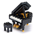 nanoblock grand piano don't have engineer