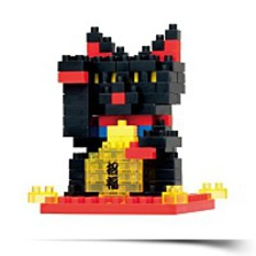 Discount Nanoblock Black Beckoning Cat